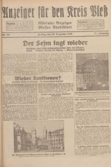 Anzeiger für den Kreis Pleß : Nikolaier Anzeiger : Plesser Stadtblatt. Jg.78, Nr. 152 (20 Dezember 1929)