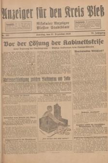 Anzeiger für den Kreis Pleß : Nikolaier Anzeiger : Plesser Stadtblatt. Jg.78, Nr. 153 (22 Dezember 1929)