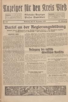 Anzeiger für den Kreis Pleß : Nikolaier Anzeiger : Plesser Stadtblatt. Jg.78, Nr. 154 (25 Dezember 1929)