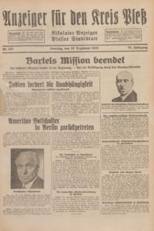 Anzeiger für den Kreis Pleß : Nikolaier Anzeiger : Plesser Stadtblatt. Jg.78, Nr. 155 (29 Dezember 1929)