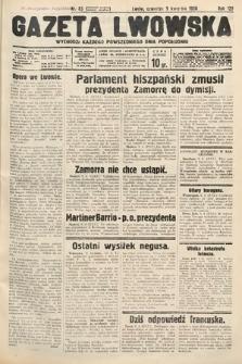 Gazeta Lwowska. 1936, nr83