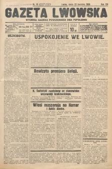 Gazeta Lwowska. 1936, nr91