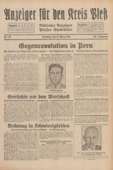 Anzeiger für den Kreis Pleß : Nikolaier Anzeiger : Plesser Stadtblatt. Jg.80, Nr. 29 (8 März 1931)