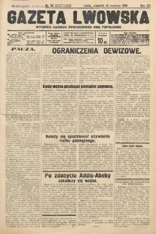 Gazeta Lwowska. 1936, nr98
