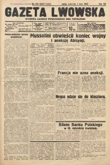 Gazeta Lwowska. 1936, nr104