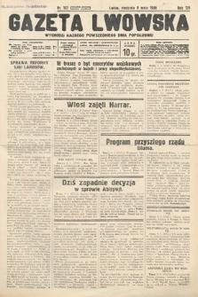 Gazeta Lwowska. 1936, nr107