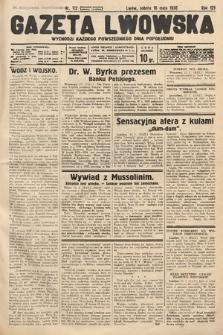 Gazeta Lwowska. 1936, nr112
