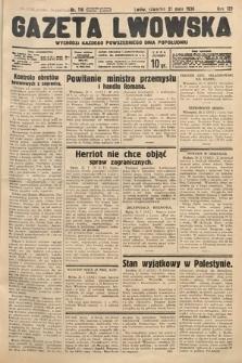 Gazeta Lwowska. 1936, nr116