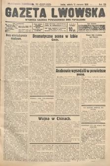 Gazeta Lwowska. 1936, nr133
