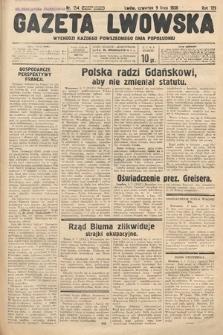 Gazeta Lwowska. 1936, nr154