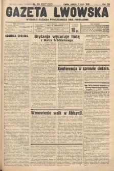 Gazeta Lwowska. 1936, nr156