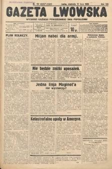 Gazeta Lwowska. 1936, nr157