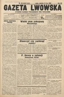 Gazeta Lwowska. 1936, nr160