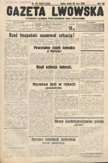Gazeta Lwowska. 1936, nr165