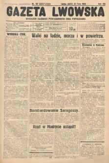 Gazeta Lwowska. 1936, nr167