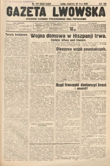 Gazeta Lwowska. 1936, nr169