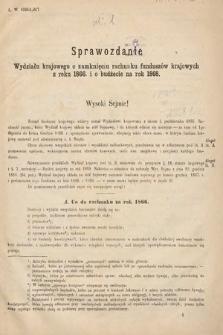 [Kadencja II, sesja II, al.1] Alegata do Sprawozdań Stenograficznych z Drugiej Sesji Drugiego Peryodu Sejmu Galicyjskiego z roku 1868. Alegat1
