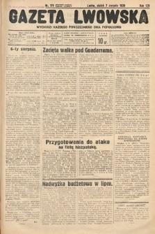 Gazeta Lwowska. 1936, nr179