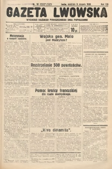 Gazeta Lwowska. 1936, nr181