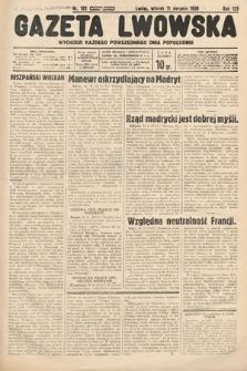 Gazeta Lwowska. 1936, nr182