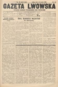 Gazeta Lwowska. 1936, nr183