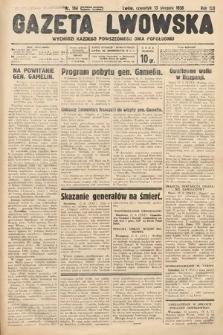 Gazeta Lwowska. 1936, nr184