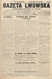 Gazeta Lwowska. 1936, nr185