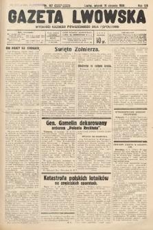 Gazeta Lwowska. 1936, nr187