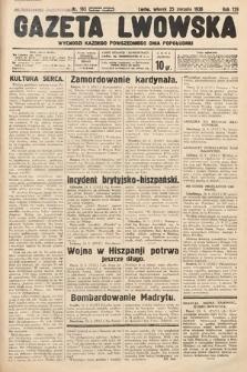 Gazeta Lwowska. 1936, nr193