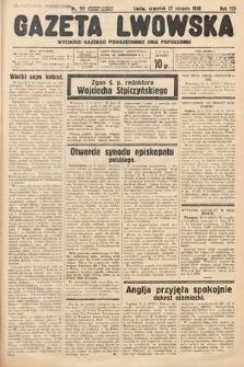 Gazeta Lwowska. 1936, nr195
