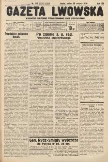 Gazeta Lwowska. 1936, nr196