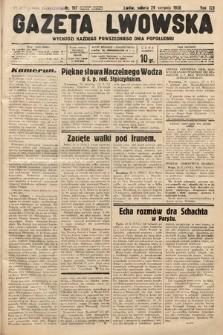 Gazeta Lwowska. 1936, nr197