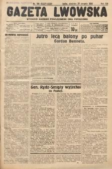 Gazeta Lwowska. 1936, nr198
