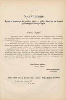 [Kadencja II, sesja II, al.10] Alegata do Sprawozdań Stenograficznych z Drugiej Sesji Drugiego Peryodu Sejmu Galicyjskiego z roku 1868. Alegat10