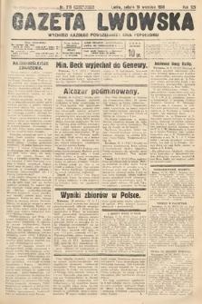 Gazeta Lwowska. 1936, nr215