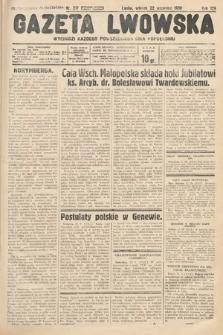 Gazeta Lwowska. 1936, nr217