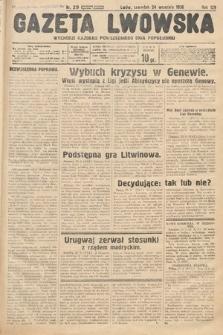 Gazeta Lwowska. 1936, nr219