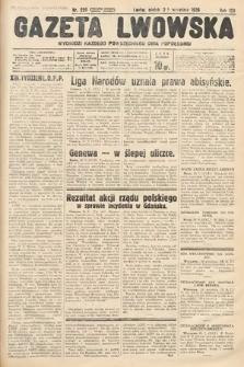 Gazeta Lwowska. 1936, nr220