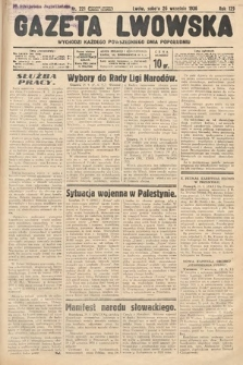 Gazeta Lwowska. 1936, nr221