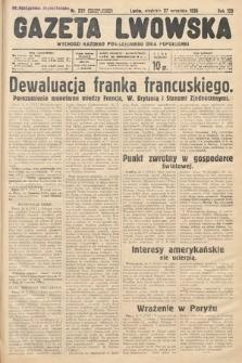 Gazeta Lwowska. 1936, nr222