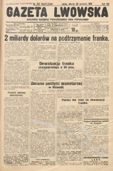 Gazeta Lwowska. 1936, nr223