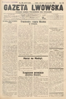 Gazeta Lwowska. 1936, nr225