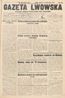 Gazeta Lwowska. 1936, nr228
