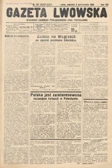 Gazeta Lwowska. 1936, nr231