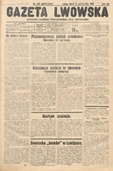 Gazeta Lwowska. 1936, nr232