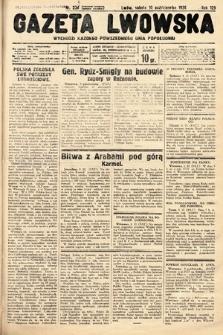 Gazeta Lwowska. 1936, nr233