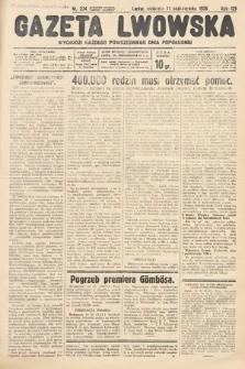 Gazeta Lwowska. 1936, nr234