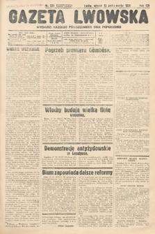 Gazeta Lwowska. 1936, nr235
