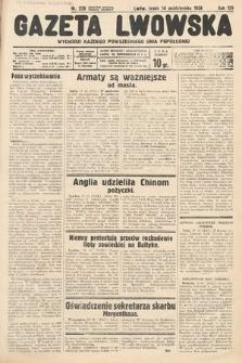 Gazeta Lwowska. 1936, nr236