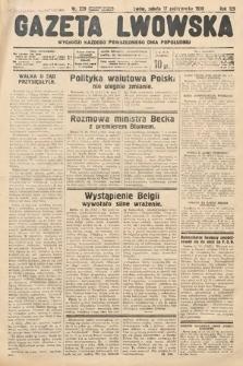 Gazeta Lwowska. 1936, nr239